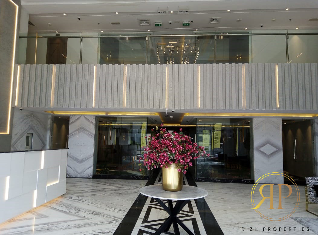 INVEST IN DUBAI - Arjan / Dubai Land