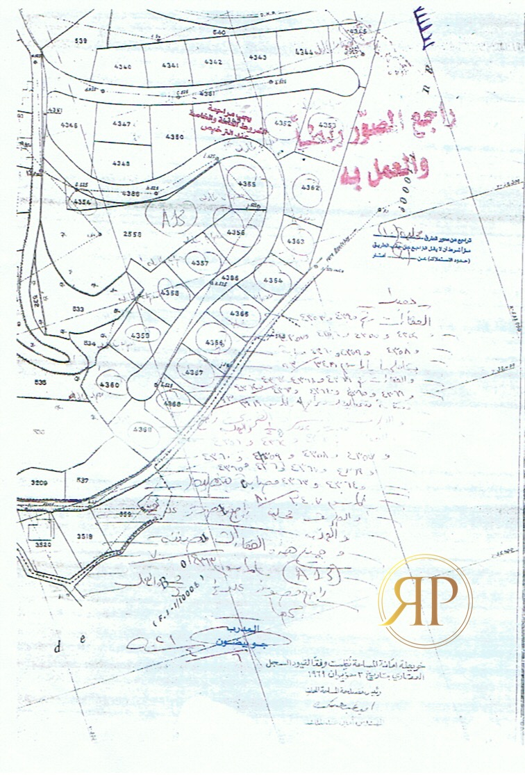 Lands for sale in Baabda - Exceptional 22,000m2 next to the Presidential Palace